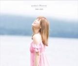絢香の初のベストアルバム『ayaka's History 2006−2009』