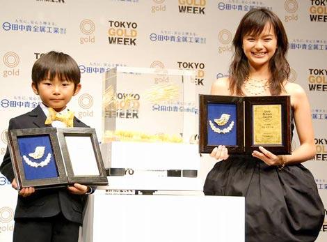 第2回『ゴールド ドリーム アワード』授賞式に出席した、(左から)加藤清史郎と多部未華子 (C)ORICON DD inc.