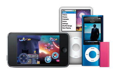 『iPod』の新シリーズ