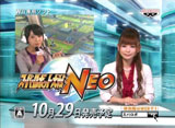 レポーターの高橋胡桃と掛け合いを繰り広げる/『スーパーロボット大戦NEO』新CM