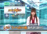 キャスター役に挑戦する中川翔子/『スーパーロボット大戦NEO』新CM