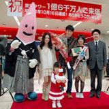 東京タワー、来塔者1億6000万人達成記念式典で撮影に応じる(左から)ノッポン、梅田彩佳、吉政さん一家、前田社長