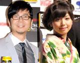 第1子誕生を報告したDREAMS COME TRUEの中村正人(左)と、妻の麻紀さん(C)ORICON DD inc.