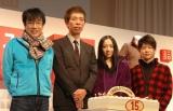ユニクロの『フリース15周年記者発表会』に登場した(左から)イッセー尾形、香川雅哉執行役員、宮本笑里、三浦皇成 (C)ORICON DD inc.