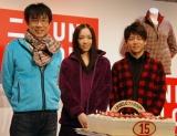 ユニクロの『フリース15周年記者発表会』に新作フリースを着て登場した(左から)イッセー尾形、宮本笑里、三浦皇成 (C)ORICON DD inc.