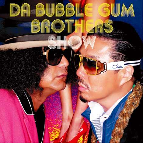 バブルガムブラザーズの16年ぶりのリリースとなるアルバム『DA BUBBLEGUM BROTHERS SHOW〜多力本願〜』(11月25日発売)
