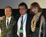 東京国際映画祭の特別招待作品として公式上映される『サイドウェイズ』。小日向文世、チェリン・グラック監督、菊地凛子(左から)が舞台あいさつに立った。