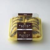 ミニストップの『ハピリッチ』新商品『チョコバナナクレープ』
