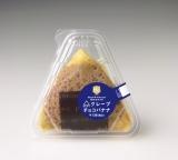 ミニストップの『ハピリッチ』新商品『△(さんかく)クレープチョコバナナ』