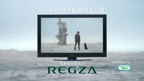 『レグザ』新CMに出演する福山雅治