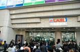 「LABI1 日本総本店 池袋」オープン直後の様子 (C)ORICON DD inc.
