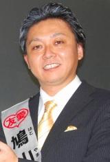 鳩山来留夫 (C)ORICON DD inc.