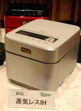 「2009ヒット商品ベスト30」9位の「蒸気レス IH」 (C)ORICON DD inc.