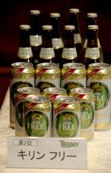 「2009ヒット商品ベスト30」2位の「キリン フリー」(キリンビール)(C)ORICON DD inc.