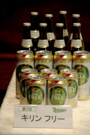 2位の「キリン フリー」(キリンビール)(C)ORICON DD inc.※「2009ヒット商品ベスト30」