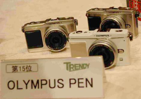 「2009ヒット商品ベスト30」15位の「OLYMPUS PEN」 (C)ORICON DD inc.
