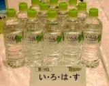 「2009ヒット商品ベスト30」19位の「い・ろ・は・す」 (C)ORICON DD inc.
