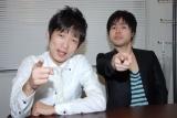3位のNON STYLE(左から)石田明、井上裕介 (C)ORICON DD inc.