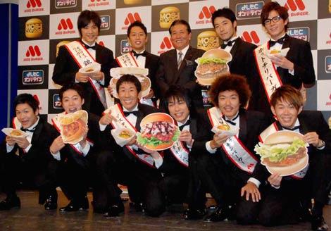 モスバーガー『MOS-1CUP2009』のキックオフ・イベントの様子 (C)ORICON DD inc.