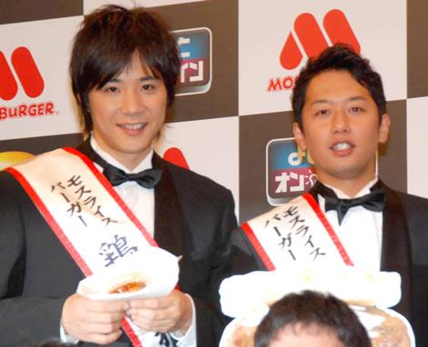モスバーガー『MOS-1CUP2009』のキックオフ・イベントに参加した、ライセンス (C)ORICON DD inc.