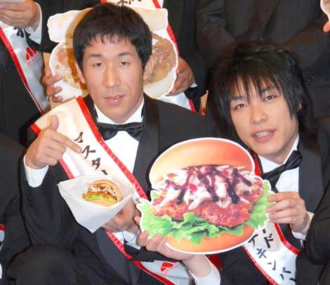 モスバーガー『MOS-1CUP2009』のキックオフ・イベントに参加した、麒麟 (C)ORICON DD inc.