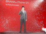 """携帯電話『BRAVIA Phone U1』のCM発表会見で、防水機能を搭載した同商品にちなみ""""全身びしょ濡れ""""になるパフォーマンスを見せた小栗旬 (C)ORICON DD inc."""