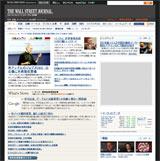 『ウォール・ストリート・ジャーナル日本版』が12月15日に開設