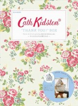 "『Cath Kidston""THANK YOU!""BOX』(宝島社)"