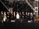 『天皇陛下御即位20年をお祝いする国民祭典』には各界の著名人が参列 (C)ORICON DD inc.