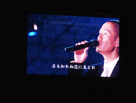 『天皇陛下御即位20年をお祝いする国民祭典』で、奉祝曲組曲「太陽の国」を歌うEXILEのATSUSHI (C)ORICON DD inc.
