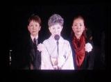 『天皇陛下御即位20年をお祝いする国民祭典』に参列した森光子 (C)ORICON DD inc.