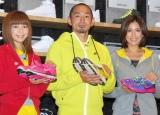 『NIKE フラッグシップストア原宿』プレビューイベントに参加した、(左から)安田美沙子、為末大選手、長谷川理恵 (C)ORICON DD inc.