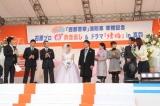 町の消防団団員の結婚を祝うセレモニーも開催