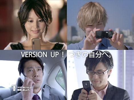 ドコモ新CM『VERSION UP宣言』篇に出演している(左上から)堀北真希、松山ケンイチ、劇団ひとり、堤真一