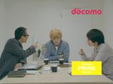 いきなり松山ケンイチが金髪に!/ドコモ新CM『PRIME 会議室』篇