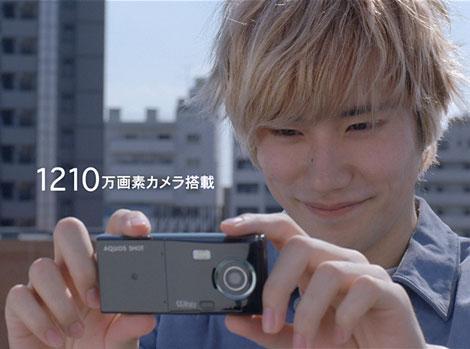 高性能携帯カメラで激写する松山ケンイチ/ドコモ新CM『PRIME 会議室』篇