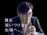 劇団ひとりが出演するドコモ新CM『VERSION UP宣言』篇