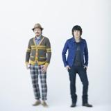 スキマスイッチの常田真太郎と大橋卓弥(右)