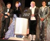 映画『2012』のジャパンプレミアイベントに出席した(左から)萩本欽一、神田うの、江原啓之、上野由岐子 (C)ORICON DD inc.