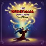 『東京ディズニーリゾート・ディズニアナ・ファン・フェスティバル』メインビジュアル (C)Disney