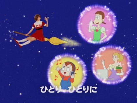 """""""魔法使いサリー""""に変身した相武紗季はお馴染みのキャラクターたちとも共演/『OCN』新CM"""
