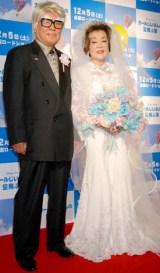 3Dアニメ映画『カールじいさんの空飛ぶ家』プレミア試写会に出席した、野村克也&沙知代夫妻 (C)ORICON DD inc.