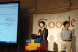 グーグル社が新機能発表
