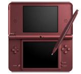 携帯ゲーム機『ニンテンドーDSi LL』
