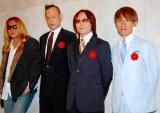 藤本と庄司の結婚披露宴に出席したシャ乱Qメンバー (左から)はたけ、たいせい、つんく♂、まこと (C)ORICON DD inc.