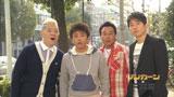 新CMに出演する(左から)ウド鈴木、浜田雅功、三村マサカズ、宮迫博之