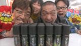 新CMでコミカルな演技を披露する(左から)大竹一樹、蛍原徹、松本人志、天野ひろゆき