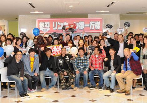 ユニリーバ・ジャパンの社員約80人とCM試写会を行ったメンバー