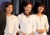 『デジタル放送の日の集い』に出席した地上デジタル放送推進大使の(左から)竹内香苗、森本智子、中村仁美(※クリックで全身)