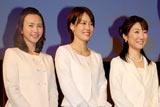 『デジタル放送の日の集い』に出席した地上デジタル放送推進大使の(左から)島津有理子、馬場典子、上宮菜々子(※クリックで全身)
